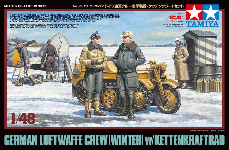 32412 - German Luftwaffe Crew (Winter) w/Kettenkraftrad 1/48