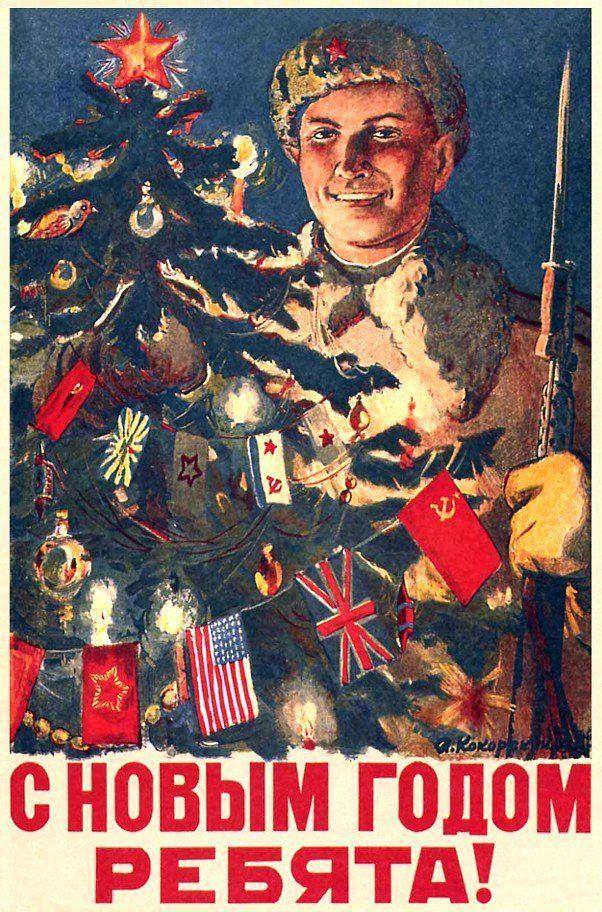 Открытки поздравления с новым годом военных, картинки