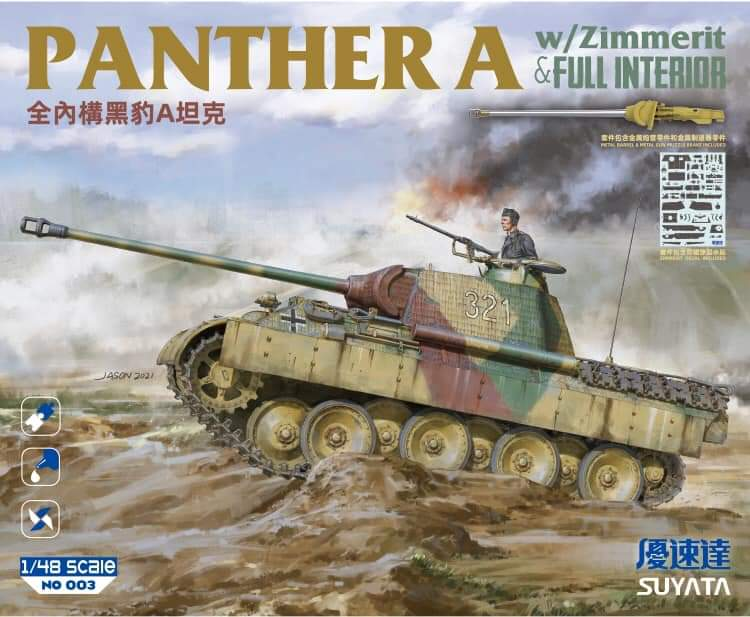 Suyata 003 - Panther A w/Zimmerit & Full interior