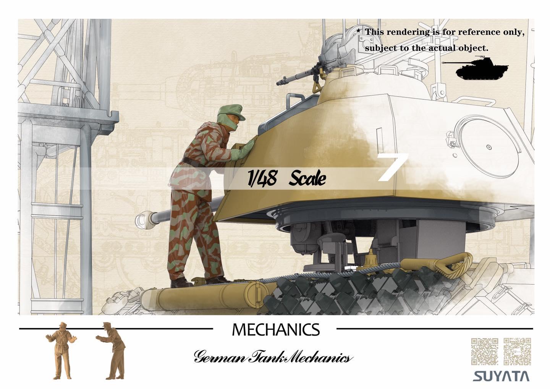Suyata 4801 Sd.Kfz.171 Panther full interior